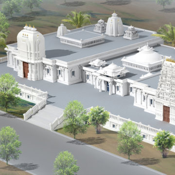 New Temple Fund (Within HTCC)